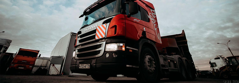 Негабаритные перевозки грузов фото