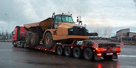 Перевозки нестандартных грузов фото